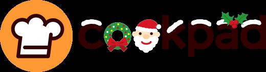 Boldog Karácsonyt kíván a Cookpad!
